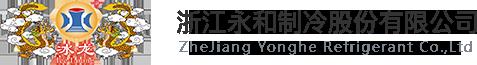 Zhejiang Yonghe Refrigerant Co